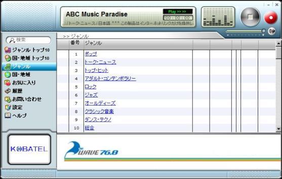 番組表無題-1.JPG